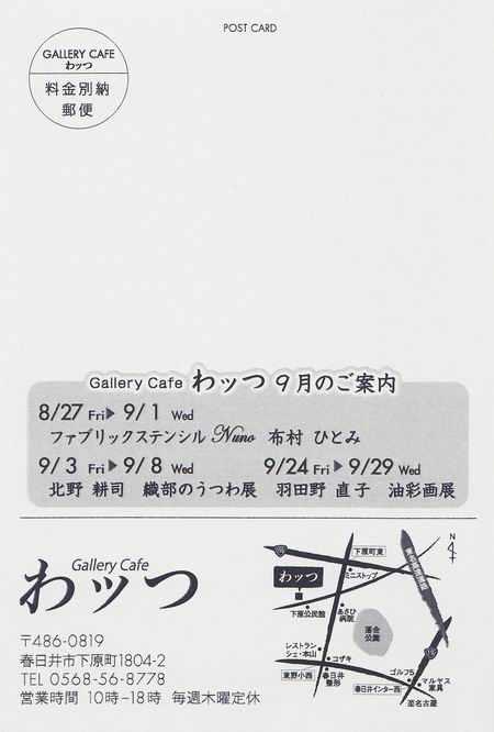 201009_dm_004