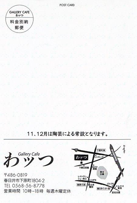 201011_dm_002_2