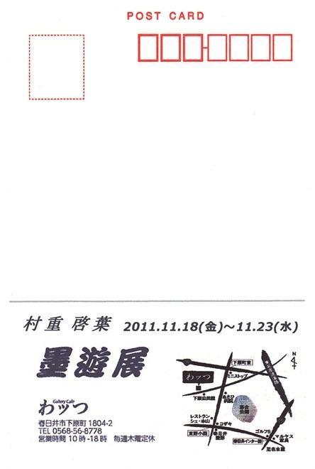 Dm_002_2