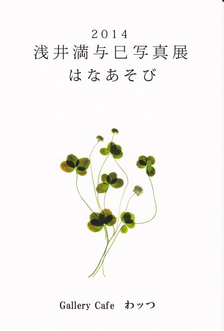 Img_20141009_0001