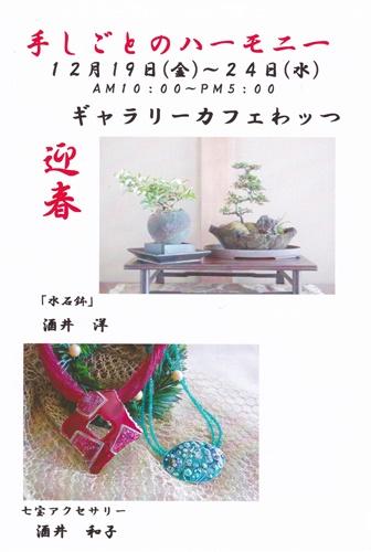 Img_20141218_0001