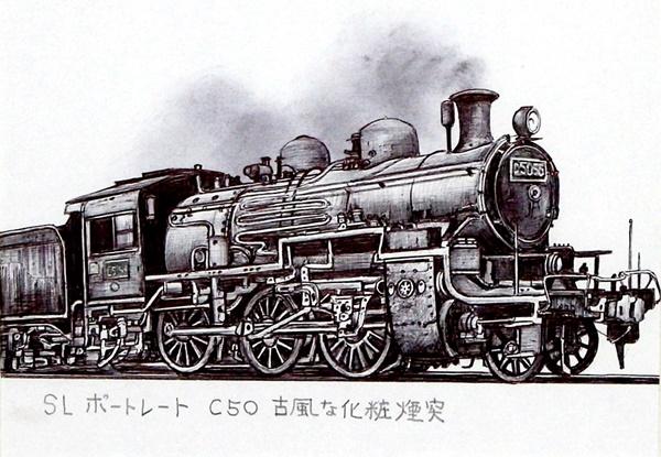 Pc250297