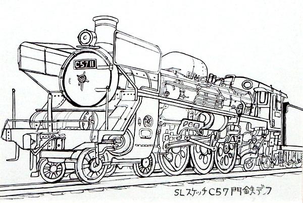 Pc250318