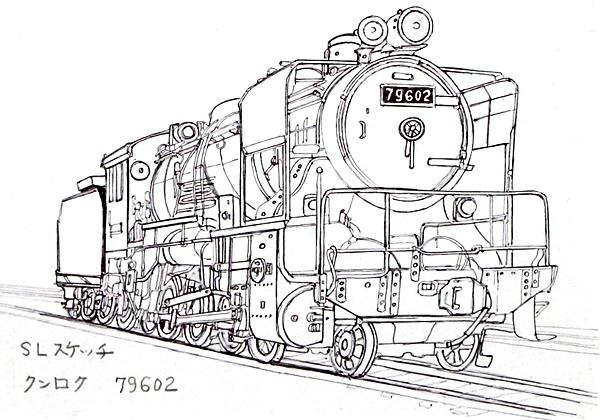 Pc250320