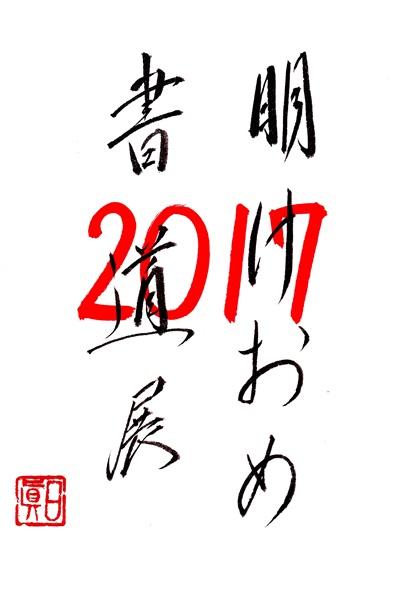 Img_20161227_0001